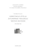 prikaz prve stranice dokumenta KOMPETENCIJE UČITELJA ZA PLANIRANJE I REALIZACIJU NASTAVE SOLFEGGIA