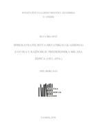 prikaz prve stranice dokumenta Spisi ravnateljstva Hrvatskog glazbenog zavoda u razdoblju predsjednika Milana Žepića (1952.-1976.)